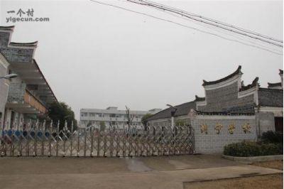 茶陵县学校